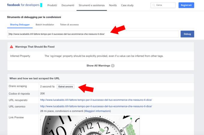 cancellare la memoria di facebook
